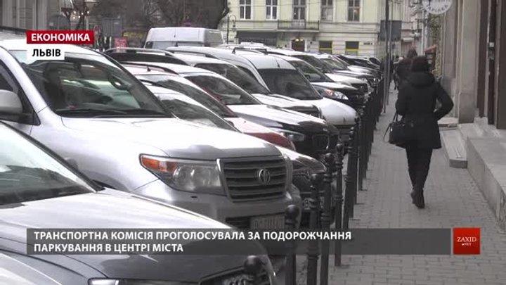 У Львові хочуть підвищити вартість паркування в центрі міста