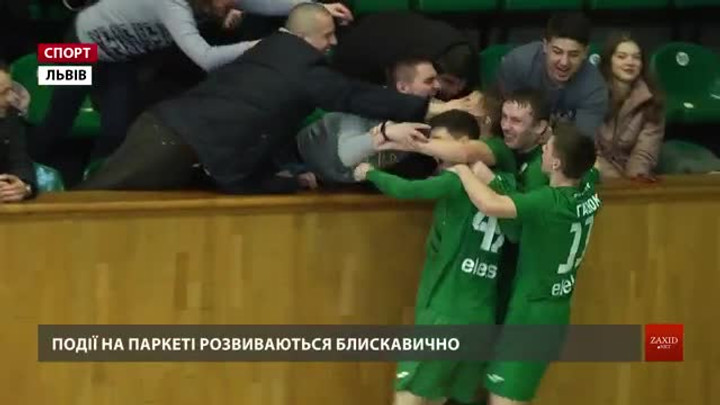 Львівська футзальна «Енергія» прийняла сусіда по турнірній таблиці — хмельницький «Сокіл»