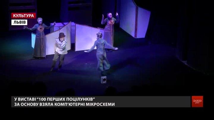 Львівська театральна художниця Ася Кравчук відкрила виставку сценографії, костюмів і проекцій