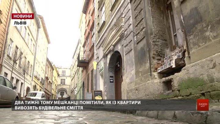 Обласна ДАБІ не реагує на нищення пам'ятки на вул. Вірменській у Львові