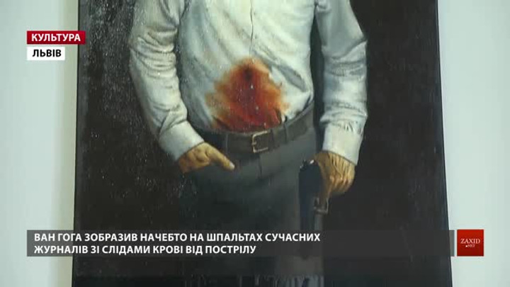Художник-містифікатор Володимир Костирко відкрив проект про детективні історії в мистецтві