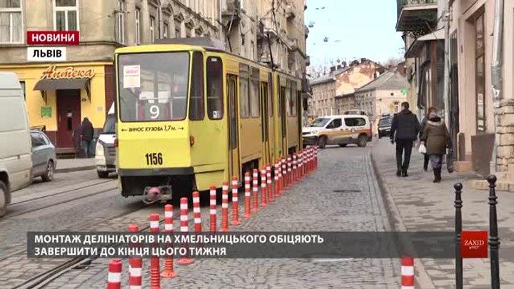 Рух двох трамвайних маршрутів прискорять на ще одній львівській вулиці