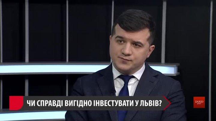 «Лише Львів інвестував у «Електрон» більше мільярда»
