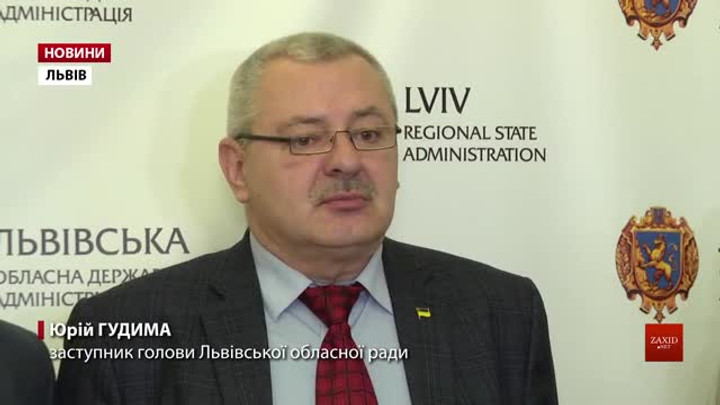 На боротьбу з коронавірусом на Львівщині виділили 25 млн грн