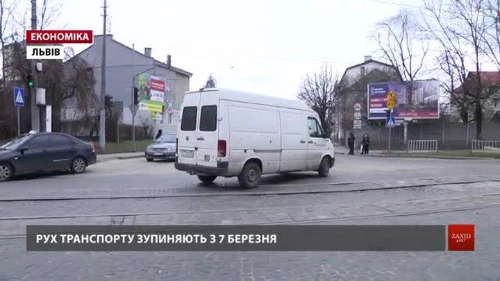 У мерії Львова назвали дату перекриття на ремонт вул. Шевченка