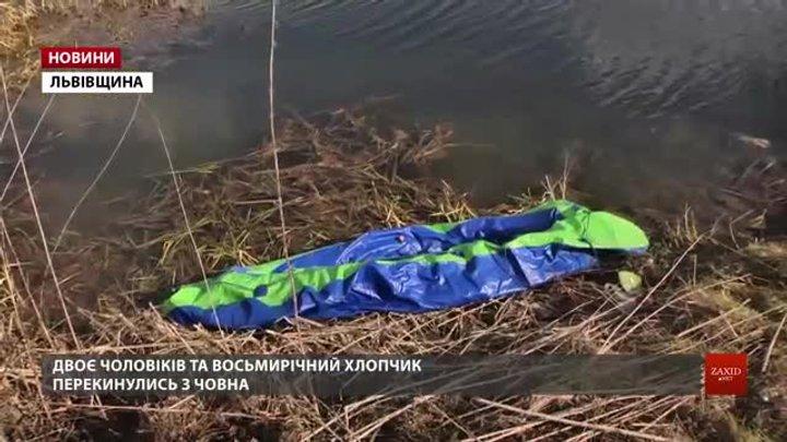 Очевидці розповіли подробиці трагедії на ставку в Золочівському районі