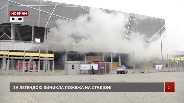 Львівські рятувальники вчилися алгоритму дій під час гіпотетичного обвалу стадіону