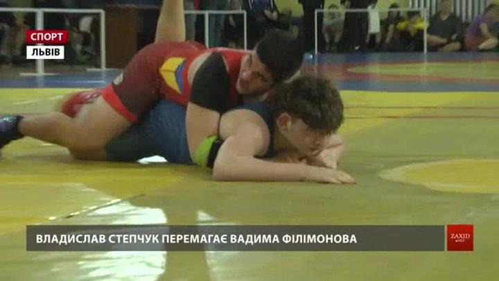 У Львові визначали найдужчих борців області серед кадетів і юніорів