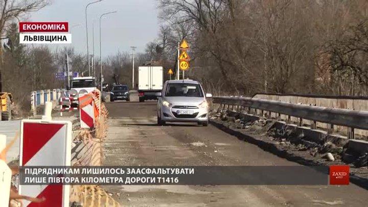 На Львівщині капітально ремонтують найкоротшу дорогу з Трускавця і Дрогобича до Львова