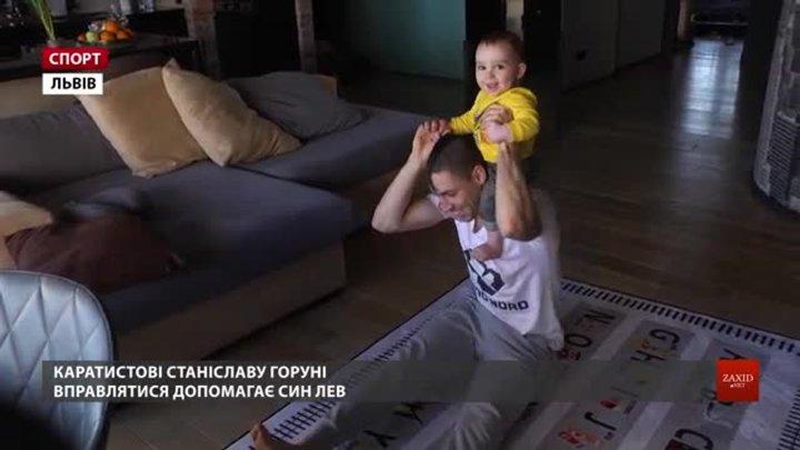 Львівські спортсмени показали тренування в умовах карантину