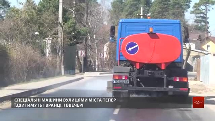 У Львові збільшили вдвічі частоту поливання вулиць