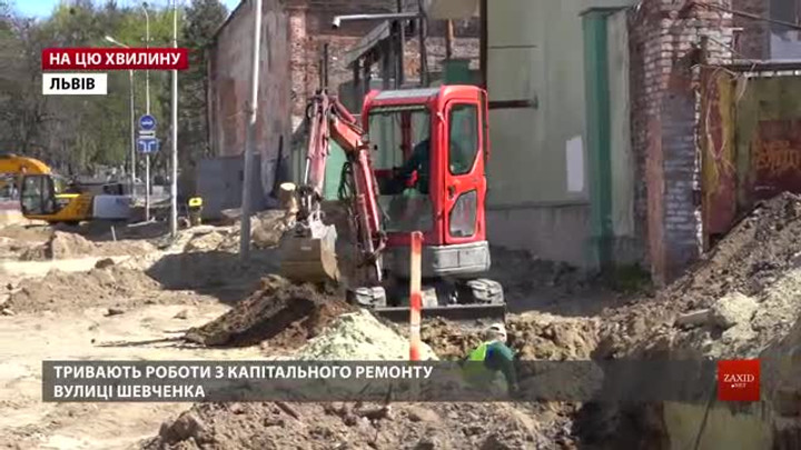 На вул. Шевченка продовжують облаштовувати квазікільце