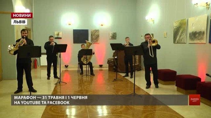 У Львові проведуть 18-годинний онлайн-марафон до 250-річного ювілею Бетховена