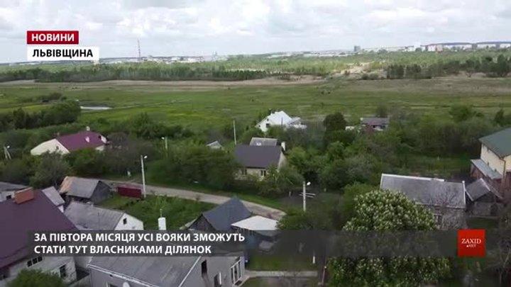 Львівським атовцям видадуть право власності на землю у Білогорщі