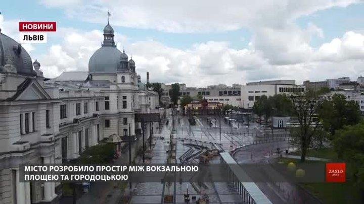 На площі Двірцевій облаштовують сквер і вимощують основу майбутнього фонтана