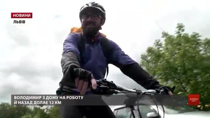 Велосипедисти світу відзначають свій день