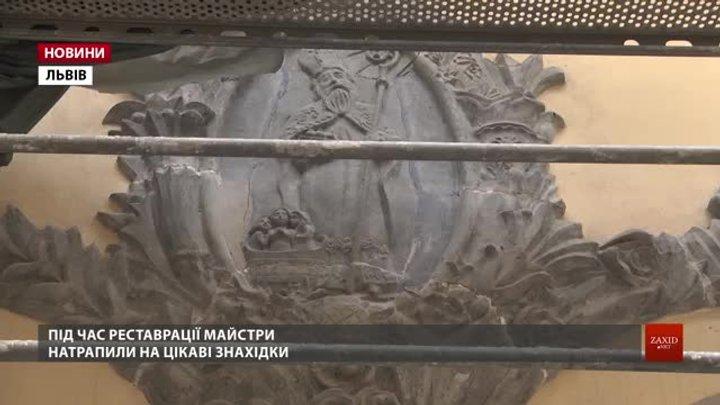 У Львові реставрують собор Покрови Пресвятої Богородиці