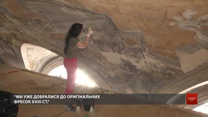 У Львові почали реставрувати фасад Гарнізонного храму