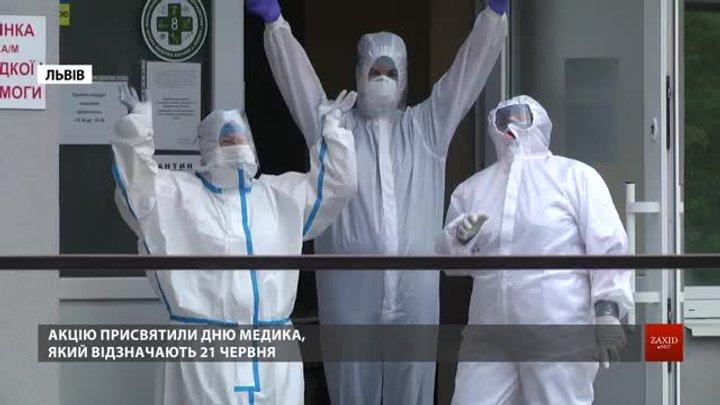 Заньківчани зіграли концерт просто неба для медиків