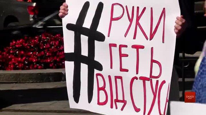 У Львові та Києві відбулися акції на підтримку книги Вахтанга Кіпіані «Справа Василя Стуса»