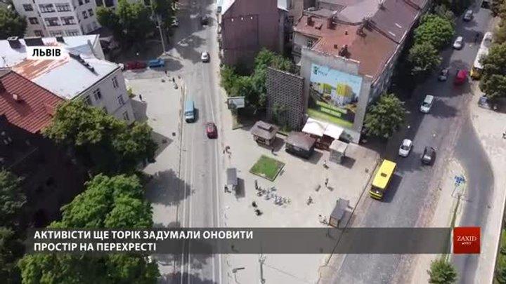 У Львові реалізовують проекти з адаптації до змін клімату