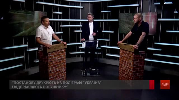 Львівська поліція планує встановити додаткові радари автоматичної фіксації ПДР