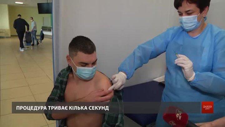 У Львові за два дні вакцинували понад півтисячі айтішників