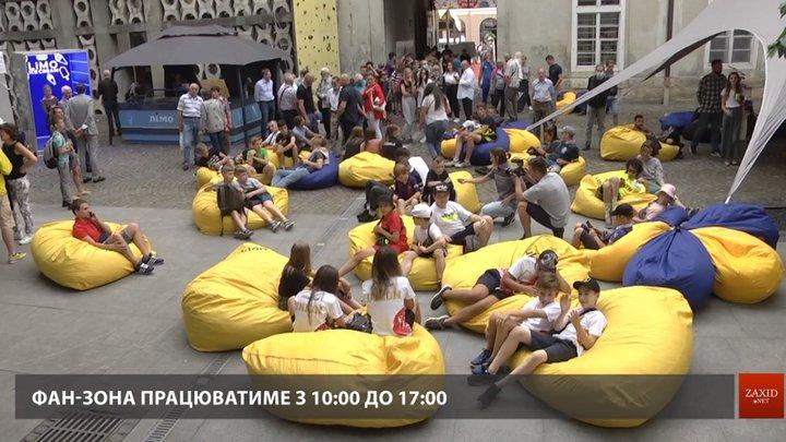 У дворику львівської Ратуші запрацювала олімпійська фан-зона