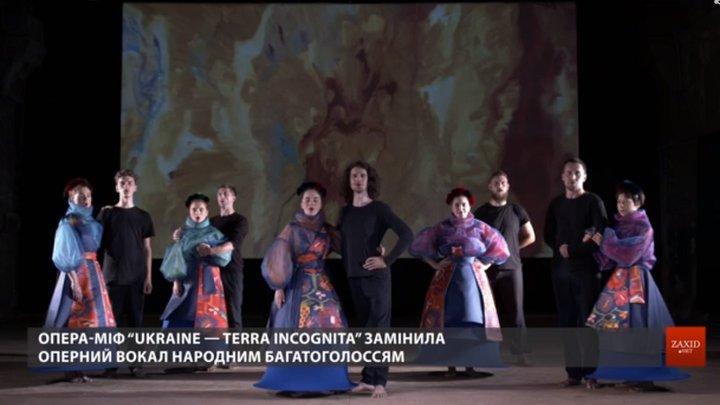 У Львові влаштують прем'єру опери з народним багатоголоссям і джазом