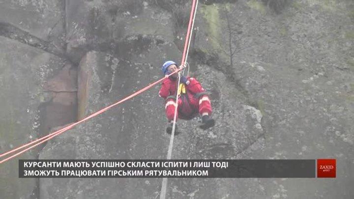 На Львівщині працює єдиний в Україні пункт підготовки гірських рятувальників