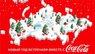 Coca-Cola назвала мапу з російським Кримом непорозумінням