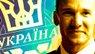 Андрій Шевченко став головним тренером української збірної з футболу